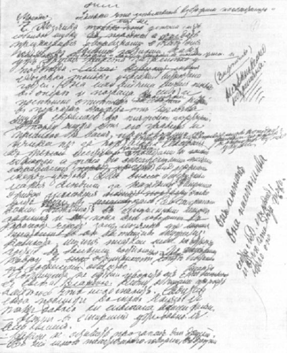 Рукопись Льва Толстого. | Фото: bookmix.ru.