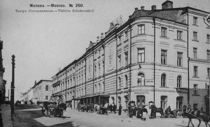 Театр Солодовникова.   Фото: pastvu.com.