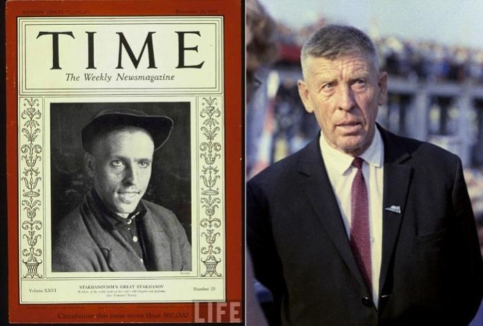 В 1935 году А. Стаханов был признан человеком года по версии журнала Time.