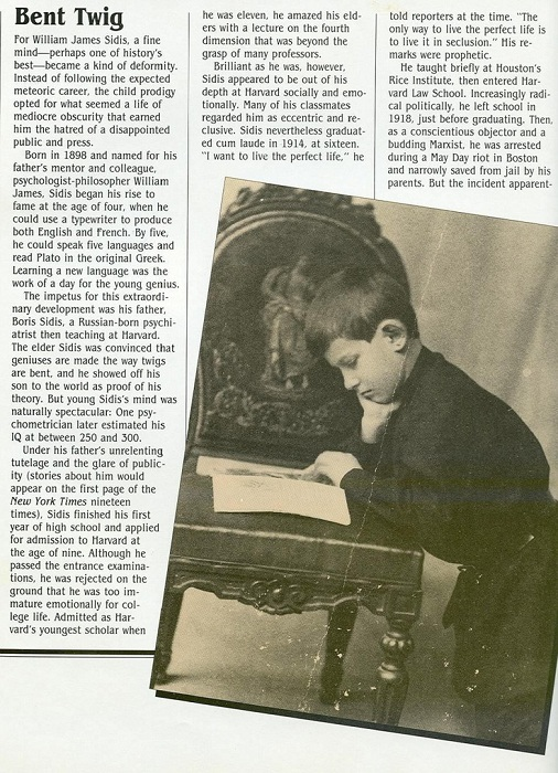 Уильям Сидис - мальчик-вундеркинд.