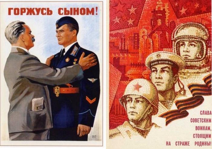 Открытки с патриотической пропагандой.