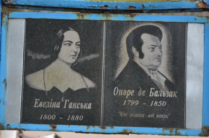 Памятные таблички в селе Верховня. | Фото: lh6.googleusercontent.com.