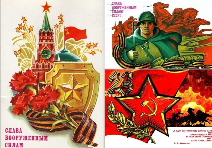 Патриотические открытки с главными символами Советской армии – звездой, серпом и молотом.