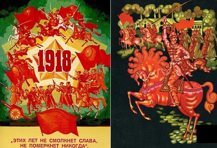 Открытки, выпущенные к дате празднования Дня Красной Армии.