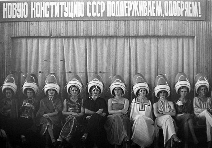 Советский «салон красоты».