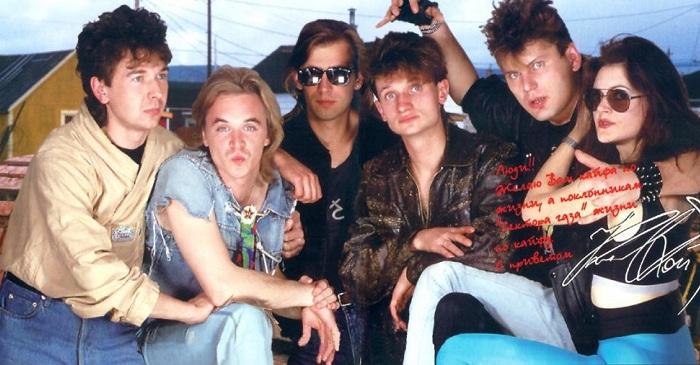 Группа «Сектор Газа» в конце 90-х.