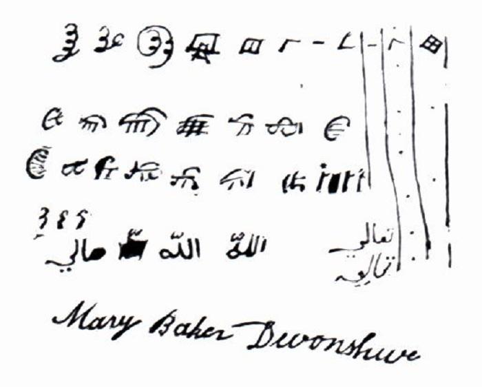 Факсимиле принцессы — язык и письменность острова Явасу. | Фото: thevintagenews.com.
