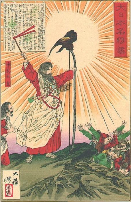 Изображение первого японского императора Дэимму. | Фото: ru.wikipedia.org.