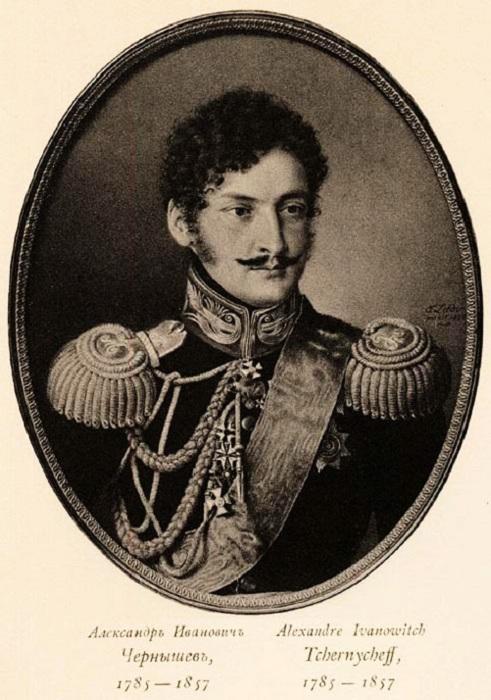 Александр Иванович Чернышев (1785-1857). | Фото: shkolazhizni.ru.