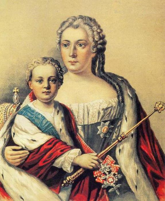 Анна Леопольдовна, правительница России при малолетнем сыне Иоанне VI (1740–1741). | Фото: dayswoman.ru.