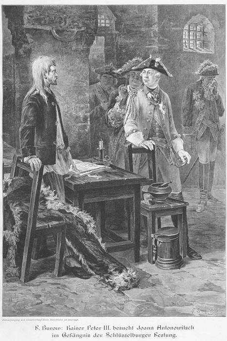 Император Петр III посещает Иоанна Антоновича в тюрьме в Шлиссельбурге. | Фото: radiant-kristal.livejournal.com.