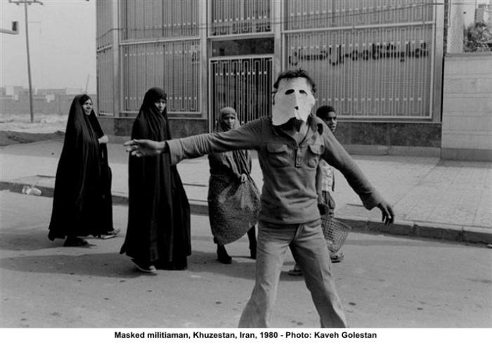 Культурная революция в Иране 1980 года. | Фото: artknowledgenews.com.