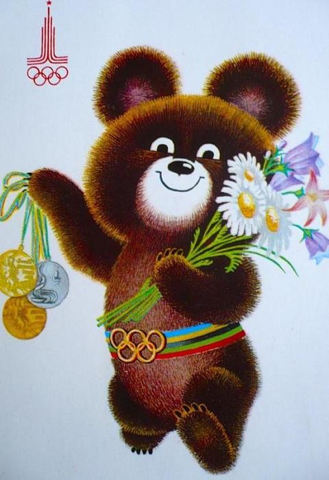 Талисман летней Олимпиады 1980 года в Москве. | Фото: cs3.livemaster.ru.