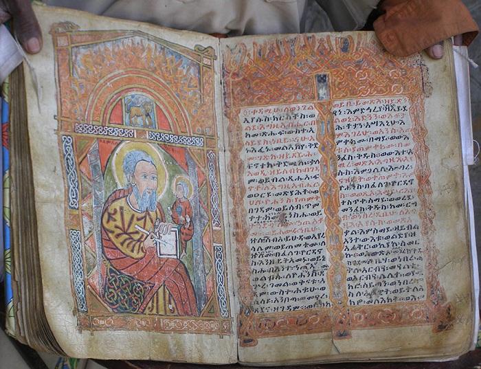 Евангелие Гаримы.| Фото: apxeo.info.