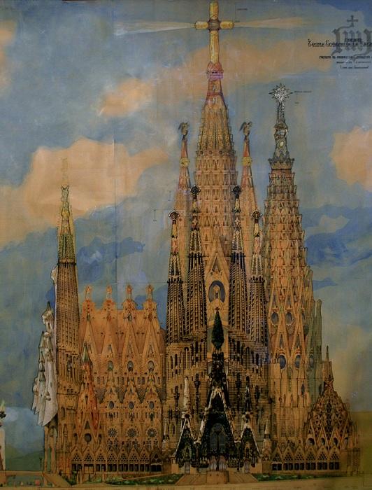 Так должен выглядеть оконченный вариант Храма Святого Семейства.   Фото: img-fotki.yandex.ru.