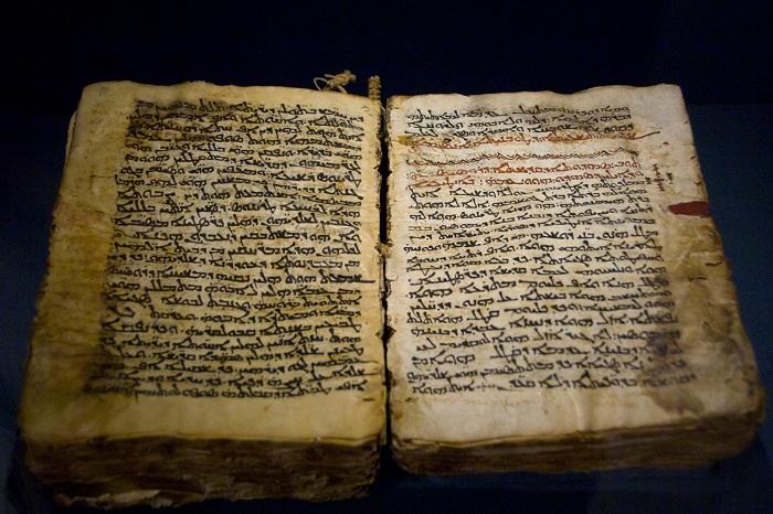 Синайский кодекс, датированный 4 веком н. э. | Фото: vridar.org.