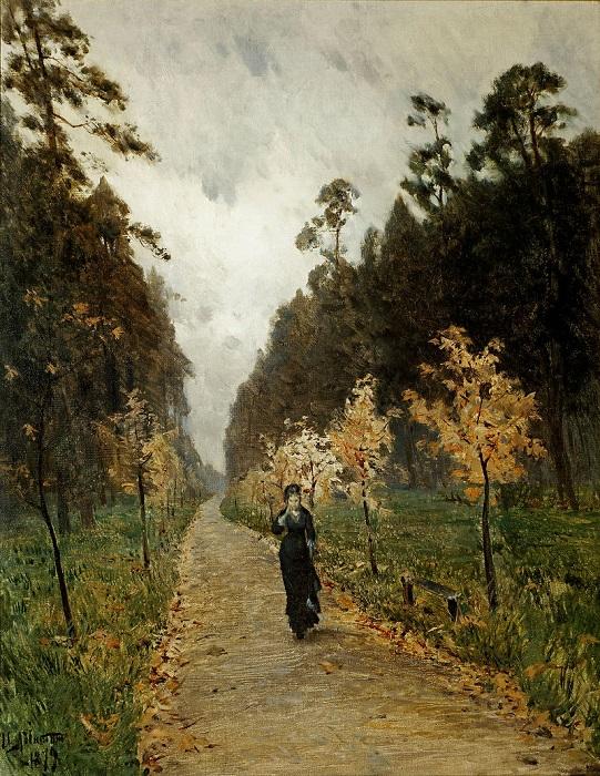 Осенний день. Сокольники. И. Левитан, 1879 год. | Фото: fiveminutehistory.com.