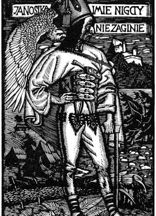 Юрай Яношик - олицетворения Робин Гуда в словацком фольклоре. | Фото: upload.wikimedia.org.