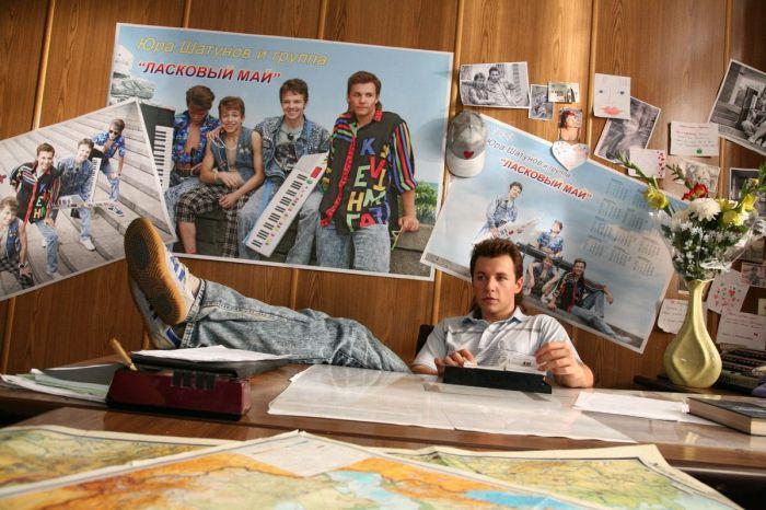 Кадр из к/ф «Ласковый май» (2009). | Фото: f.kinozon.tv.