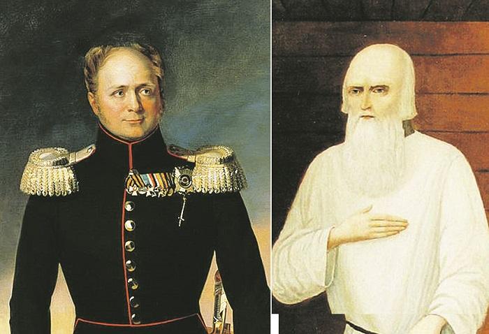 Российский император Александр I и монах Федор Кузьмич. | Фото: sb.by.