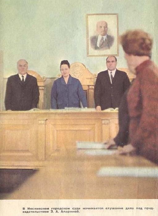 Иллюстрация с изображением З. А. Апариной в Мосгорсуде. | Фото: news.technotronic.org.