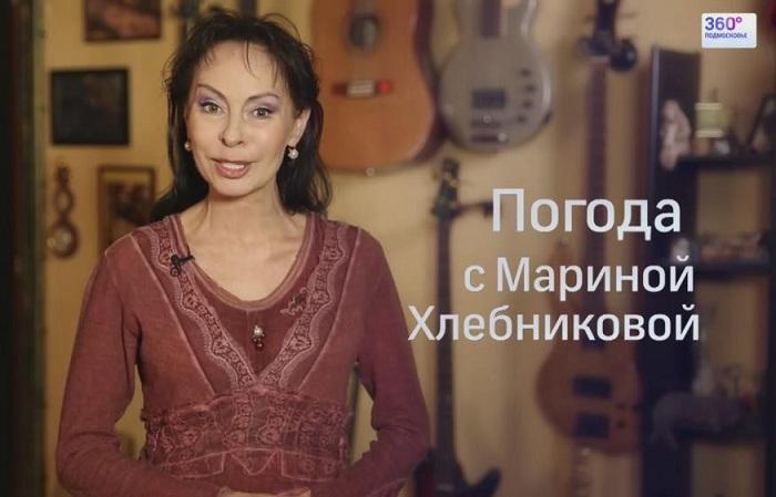 Как Марина Хлебникова выглядит сейчас.