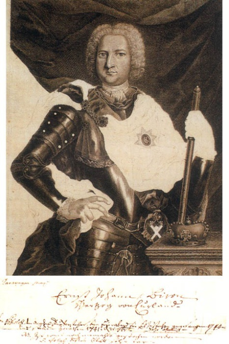 Портрет Бирона. И. Соколов, 1730-е. | Фото: aria-art.ru.