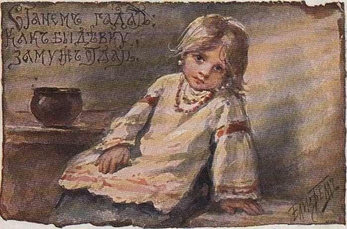 Открытка в «русском стиле». | Фото: kartina.msk.ru.