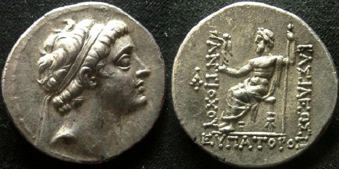 Монета с изображением царя Сирии Александра I Валаса. | Фото: img1.liveinternet.ru.