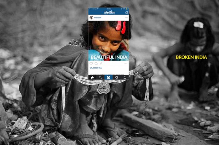 Broken India - серия реальных снимков, обрезанных в «нужном месте».