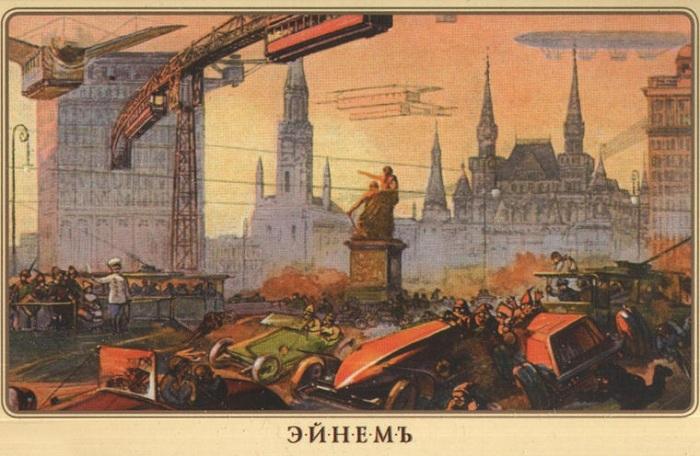 Город со всевозможными видами транспорта.
