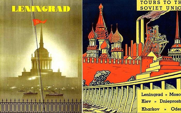 Рекламные брошюры для туристических поездок в СССР.