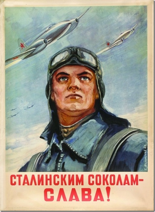 Патриотическая открытка.
