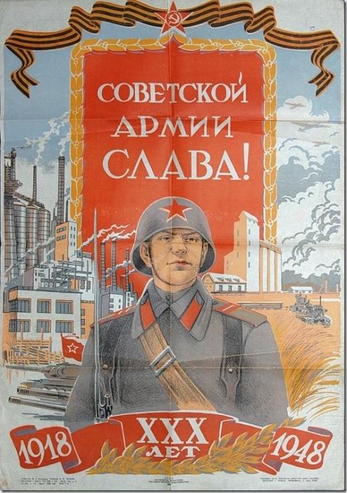Открытка, выпущенная к 30-летию Советской Армии.