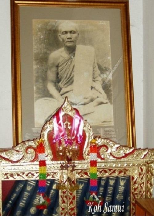 Буддийский монах Луанг Пхо Даенг, который смог самомумифицироваться. | Фото: indoman-info.ru.