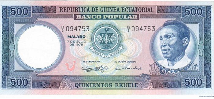 Денежная единица Экваториальной Гвинеи. | Фото: diletant.media.