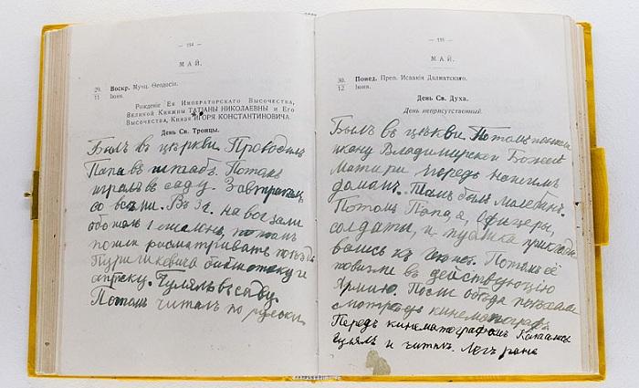 Страницы дневника цесаревича Алексея. | Фото: pravmir.ru.