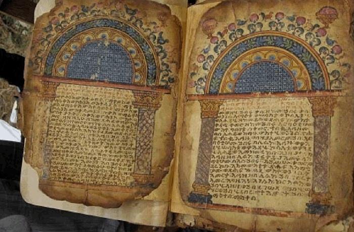Евангелие Гаримы, датированное периодов от 330 до 650 г. до н. э. | Фото: lh3.ggpht.com.