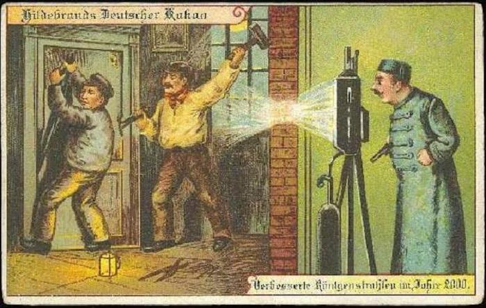 Аппарат, с помощью которого можно видеть сквозь стены.
