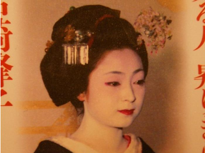 Минэко Ивасаки - японская гейша 1960-70-х. | Фото: allday.com.