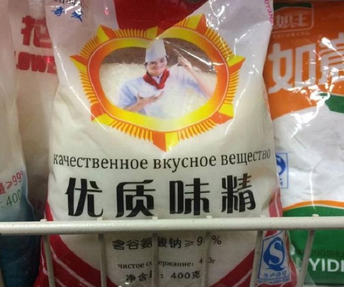 Неизвестное, но вкусное китайское вещество.