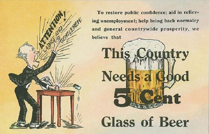 Реклама пива Guinness. 1960-е гг.| Фото: brookstonbeerbulletin.com.