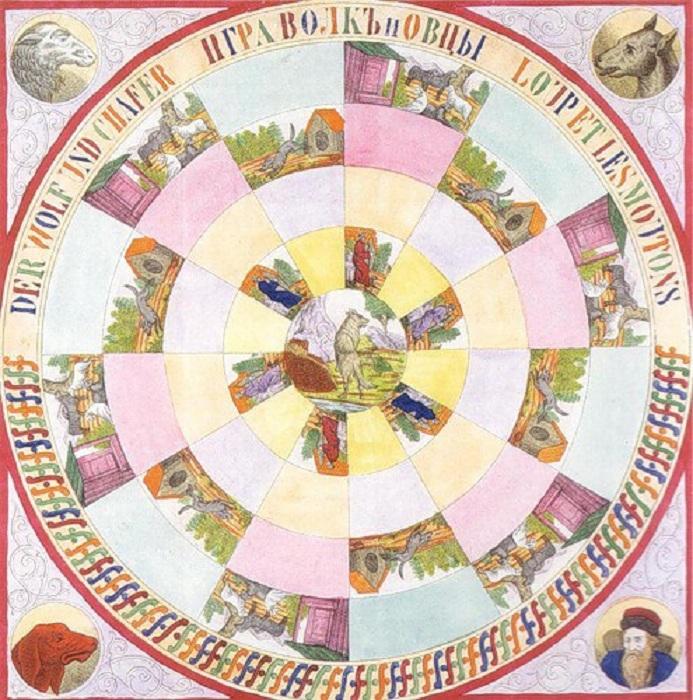 Настольная игра «Волк и овцы», 1884 года. | Фото: i2.wp.com/img11.nnm.ru.