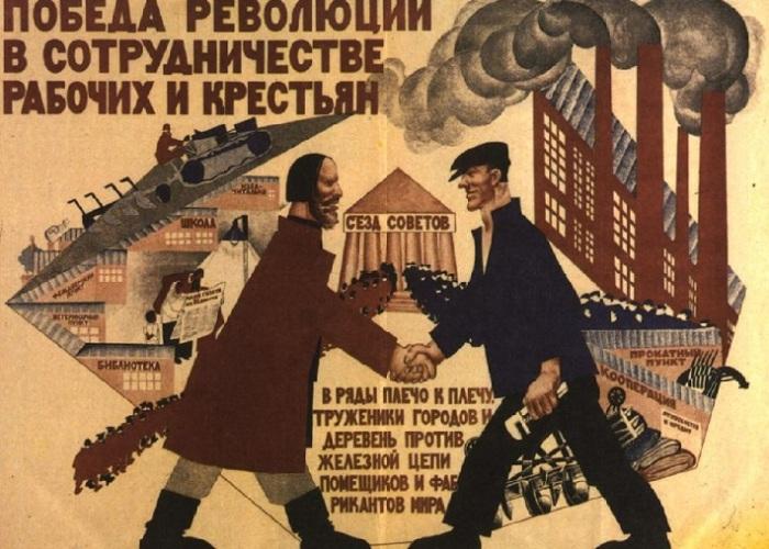 Советский агитационный плакат.   Фото: <br> ds04.infourok.ru.
