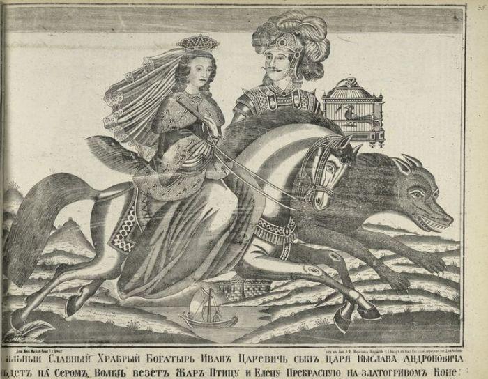 Русский лубок XIX века. | Фото: digitalcollections.nypl.org.