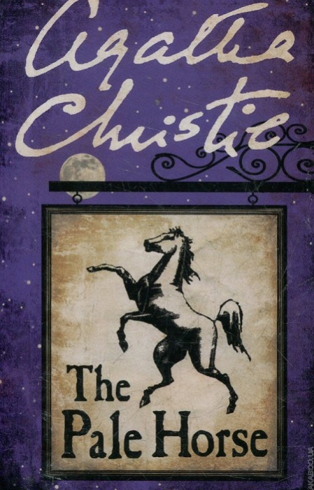 Обложка к книге А. Кристи «Вилла «Белый конь». | Фото: img.yakaboo.ua.