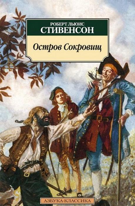 http://www.kulturologia.ru/files/u17975/knigi4.jpg