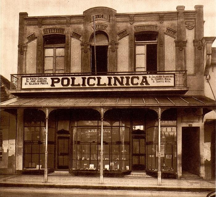 Поликлиника. Ретро фотография Мозамбика в 1920-х годах.