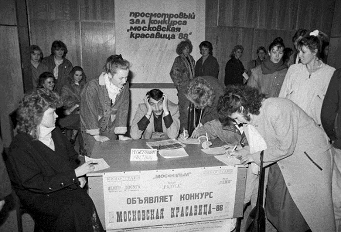 «Московская красавица 1988» - первый конкурс красоты в СССР.