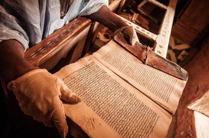 Древний коран. Рукопись, хранящаяся в Шингетти.